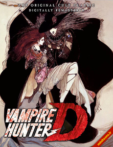 Image result for دانلود انیمه Vampire Hunter D: Bloodlust