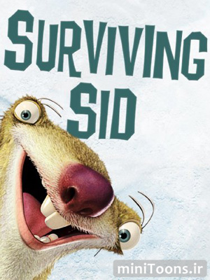 نجات سید   Surviving Sid