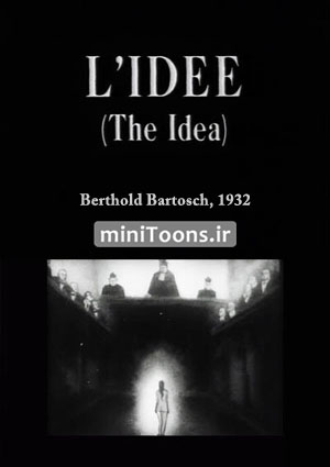 ایده   The Idea   LIdee