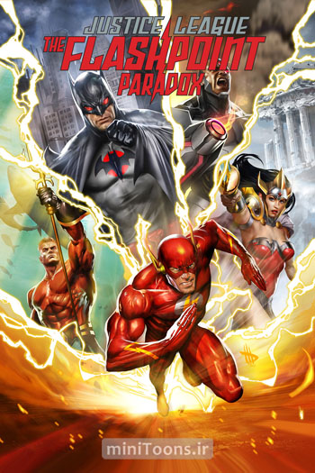 عدالت‌جویان: تناقض   Justice League: The Flashpoint Paradox (زبان اصلی)