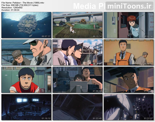 پلیس سیار   Patlabor: The Movie (زبان اصلی)