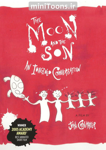ماه و پسر   The Moon And The Son