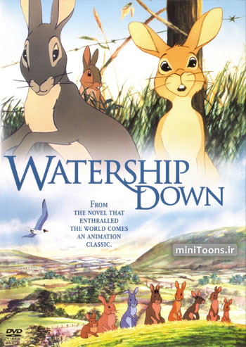 تپه واترشیپ   Watership Down (زبان اصلی)