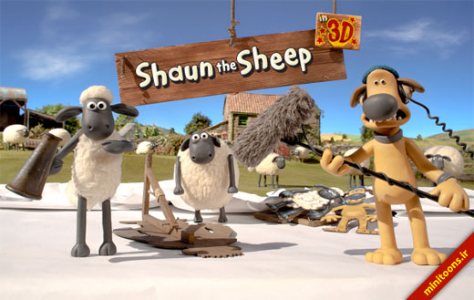 بره ناقلا   Shaun the Sheep (فصل سوم)